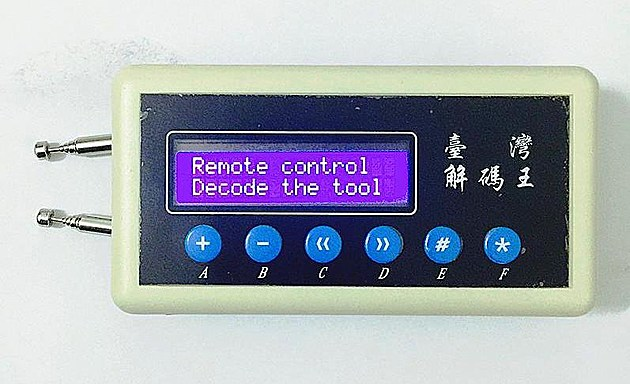 carcode-by-dhl-ems-433mhz-remote-control